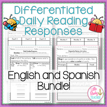 Differentiated Daily Reading Responses English and Spanish Bundle