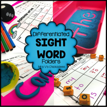 Differentiated Hands On Sight Word Folders (editable/all grades)