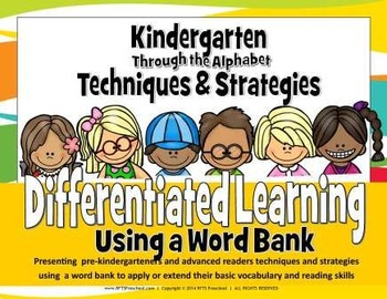 Differentiate Learning Using a Word Bank