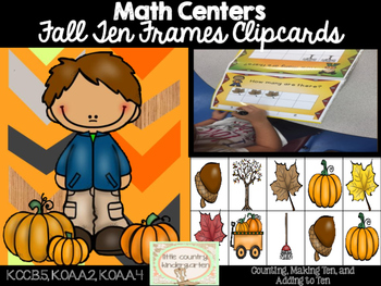 Fall Ten Frame Clip Cards 1-10: Differentiated Math Centers