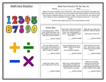 Differentiated Math Fact Practice Tic Tac Toe Homework