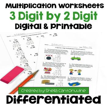 Multiplication Worksheets: 3 Digit by 2 Digit (3 Levels pl