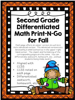 Differentiated Math Print-N-Go for Fall