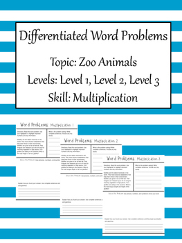 Differentiated Multiplication Word Problems(FREEBIE)