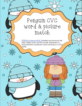 Differentiated Penguin CVC Match - word work or center (Co