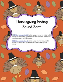 Differentiated Thanksgiving Ending Sound Sort (Common Core