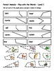 Differentiated Vocabulary Packet for  ESL Students -Forest
