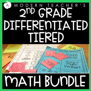 Differentiated and Tiered Math Activities BUNDLE 2nd Grade