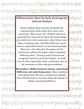 Differentiation Ideas for Early Kindergarten Literacy Centers