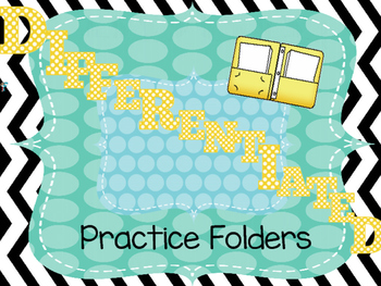 Differentiated Practice Folder