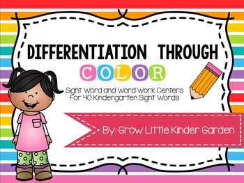 Differentiation Through Color: A Sight Word / Word Work Ce
