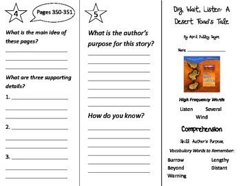 Dig Wait Listen A Desert Toad's Tale Trifold - Treasures 2
