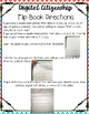 Digital Citizenship Foldable Flip Book