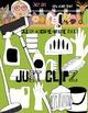 Digital Clip art - Cleaning Supplies