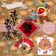 Digital Papers - Lunar New Year (DP3203)