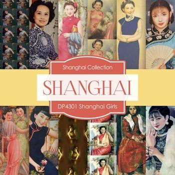 Digital Papers - Shanghai Girls (DP4301)