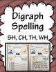 Digraph Bundle - 4 Digraph Activities