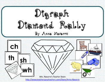 Digraph Diamond Rally