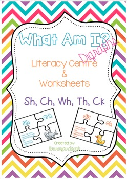 Digraph Puzzles and Worksheets