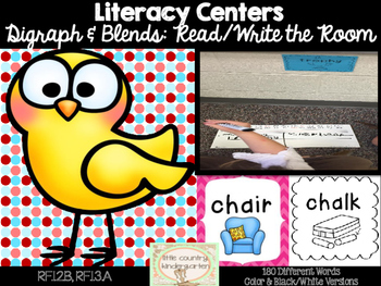 Digraph and Blends Read Write the Room: Chevron and Save M