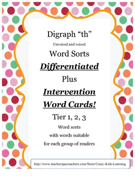 "Digraph ""th"" word sort - cut and paste  **Differentiated**"