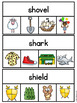 Digraphs Clip Cards