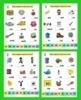 Digital Digraphs for Google Slides Kindergarten and First Grade