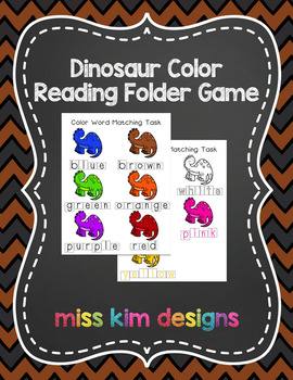 Dinosaur Color Word Reading Folder Game for students with Autism