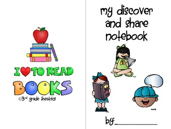 Discover and Share Notebook {FREEBIE}