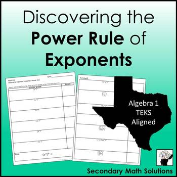 Exponents - Power Rule Discovery Activity
