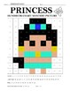 Disney Inspired Princess Hundreds Chart Coloring Pages Sec
