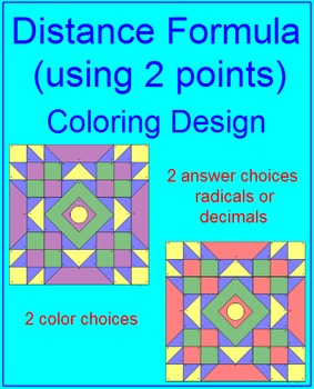Distance Formula Using 2 Points Coloring Activity #3