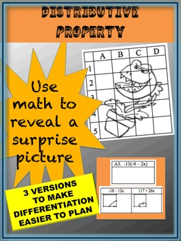 Distributive Property with integers Puzzle Activity Worksh