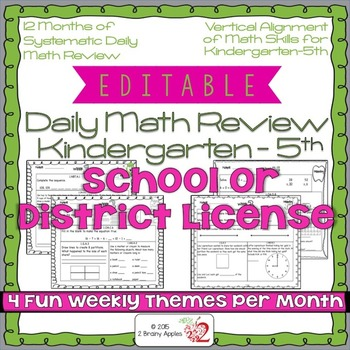 Math Morning Work Grades 1, 2, 3, 4, 5 Bundle Editable Dis