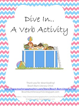 Dive In... A Verb Activity!!