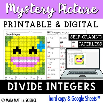 Dividing Integers - Color + Solve Mystery Picture (Emoji)