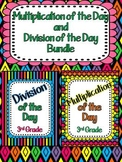 Multiplication of the Day and Division of the Day Bundle {