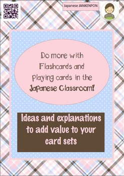 Do more with  Flashcards in the Japanese classroom.