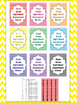 Dolch Chevron Third Grade Sight Word Assessment Tracking A