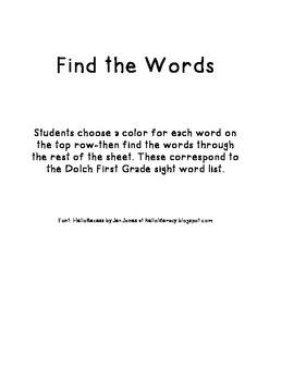 Dolch First Grade Word Find