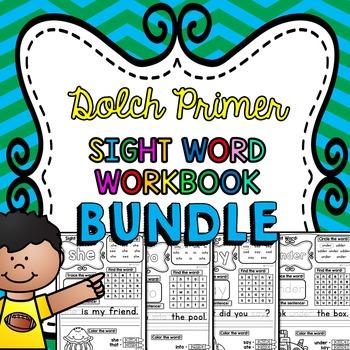 Dolch Primer Sight Word Practice Workbook BUNDLE