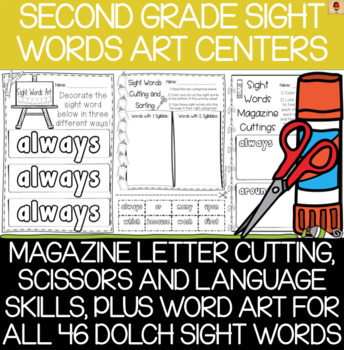Dolch Second Grade Sight Words Art Centers