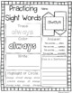 Dolch Second Grade Sight Words Practice Pages