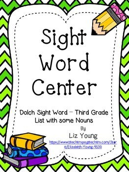 Dolch Sight Word Center - Third Grade Word List