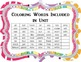 Dolch Sight Word Coloring Worksheet - Primer Level