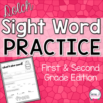 Dolch Sight Word Practice - First and Second Grade Lists