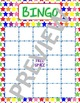 Dolch Sight Words BINGO 2nd and 3rd Grade Game