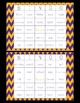 Dolch Sight Words Mega Pack-Flash Cards and Bingo-LSU Tigers