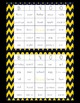 Dolch Sight Words Mega Pack-Flash Cards and Bingo-Notre Da