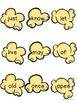 Dolch Sight Words - Popcorn Words - Grade 1 Word Wall Cards